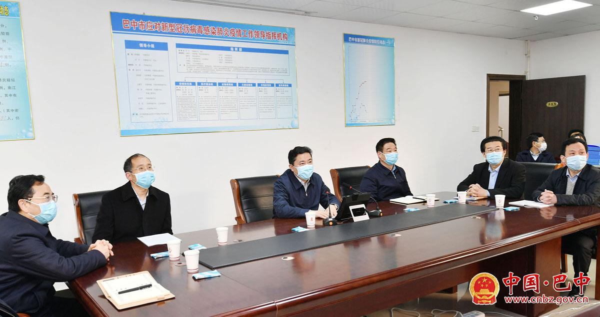 罗增斌前往市应对新冠肺炎疫情应急指挥部办公室督导疫情防控工作