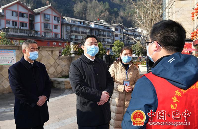 罗增斌前往南江县检查督导疫情防控工作
