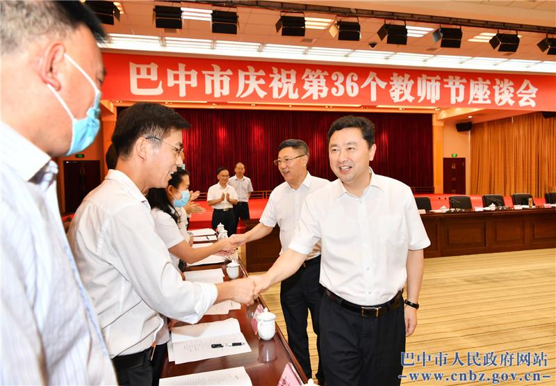 罗增斌出席巴中市庆祝第36个教师节座谈会并讲话