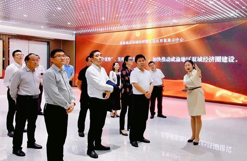 陈军波带队赴重庆市江北区开展投资促进活动
