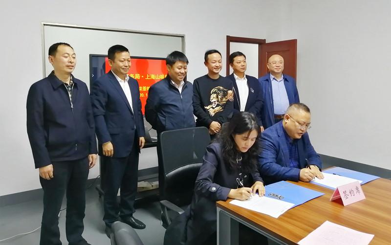 陈军波带队赴上海市开展投资促进活动