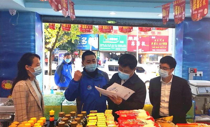 陈军波调研督导商贸流通领域冬季冷链食品暨新冠肺炎疫情防控工作