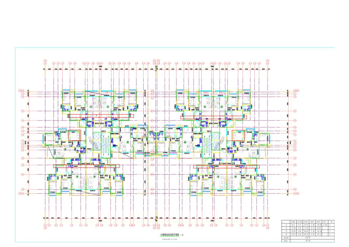 《丰泽园C地块(北宸阳光)12#、13#号楼户型优化调整方案》公示