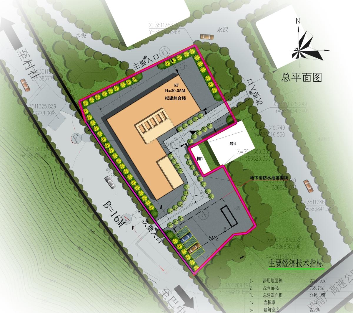 《梁永卫生院建筑设计方案规划公示》信息