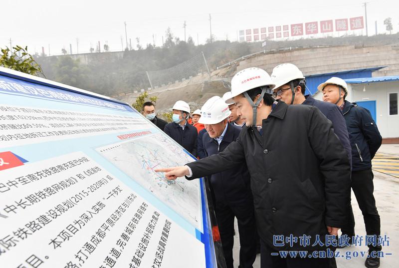 罗增斌在经开区通江县督导调研重大项目推进情况  王善平参加督导调研