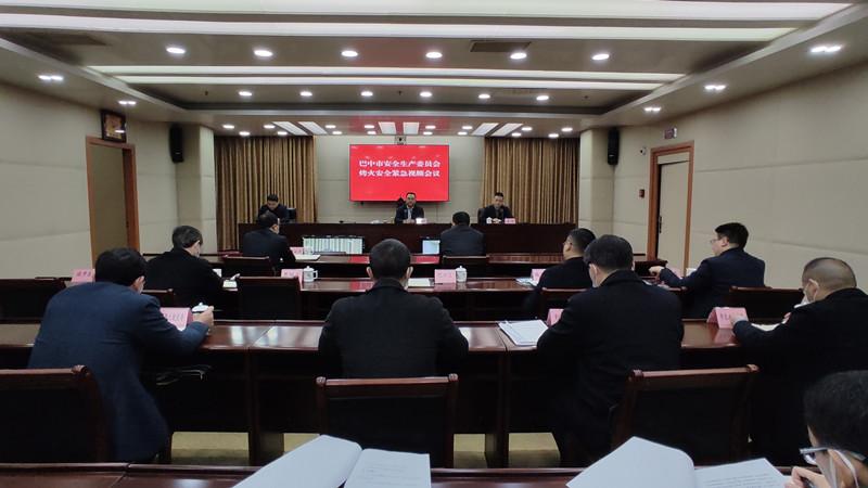 赵文峤出席全市烤火安全紧急视频会议