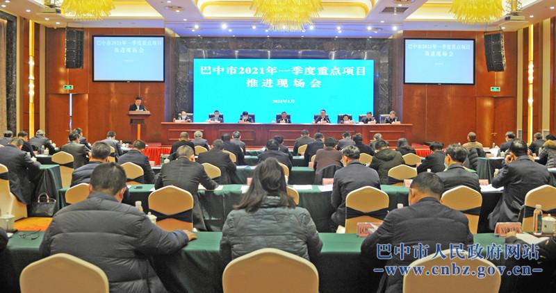 2021年一季度重点项目推进现场会召开  赵文峤主持会议