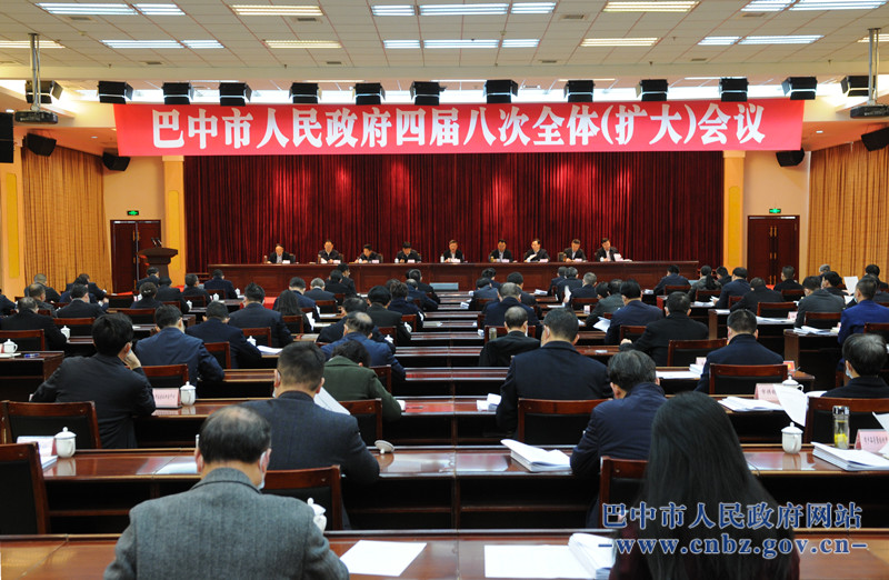 赵建仁出席四届市政府第八次全体(扩大)会议