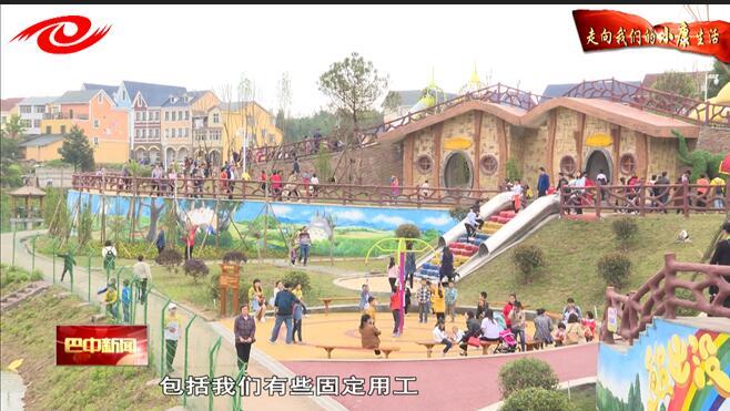 2月17日《巴中新闻》视频