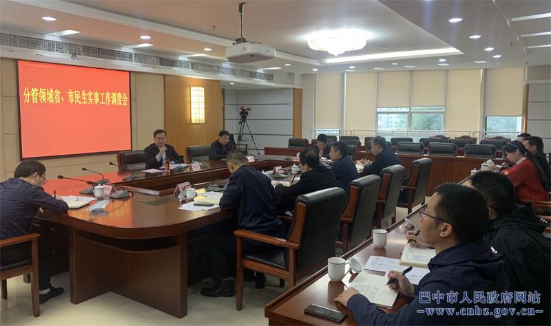 赵建仁专题调度分管领域省定市定民生实事、部门承诺办理发展大事和民生实事工作